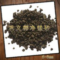 椰净锰砂直供 35含量除铁锰用锰砂滤料