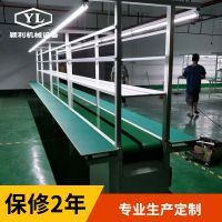 电子生产线、喇叭流水线、包装厂专用流水线颖利直销