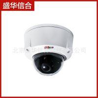 供应高清300万像素超宽动态防暴半球网络摄像机 数字网络摄像机