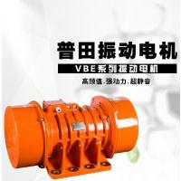 VBE系列振动电机找对普田厂家价格合理