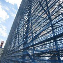防尘网施工方案 安平冲孔板厂家 抑尘板防风