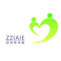 2018郑州养老展中国老博会中国老龄产业博览会