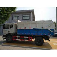 15吨污泥清运车价格-15方污泥收集车价格(密封自卸垃圾车)