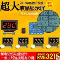 步频牌电子抢答器MC300CS型6组带双面计分显示屏抢答器