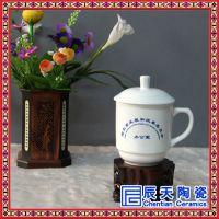 景德镇陶瓷茶杯青花骨瓷杯子大水杯礼品 陶瓷杯子个性定制