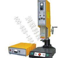 汝州MA-1500W超声波熔接成型机250手动热熔PE管焊机的厂家
