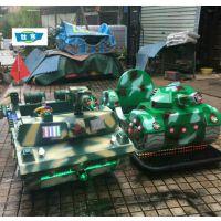 战地坦克碰碰车 星际坦克电瓶车 儿童沙滩车 电动沙滩摩托车 广场四轮沙滩车 儿童电动碰碰车厂家在什么
