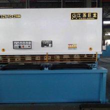 江苏剪板机 江苏 液压 优质 金属剪板机 厂家