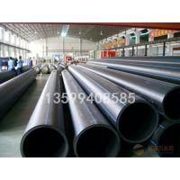 广州未来环保科技有限公司