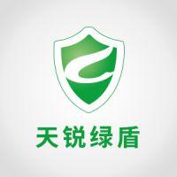 各行业数据安全解决方案 天锐绿盾加密软件 信息安全管理软件