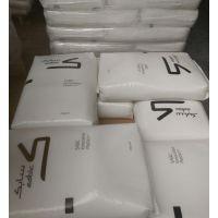 合金料PC/ABS沙伯基础创新C2950HF 品牌SABIC