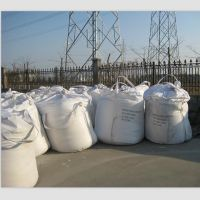 副厂氯化铵 广州湿铵20 吨包小包 柳化氯化铵