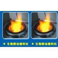 生物醇油无风机气化炉价格生物醇油燃料的应用