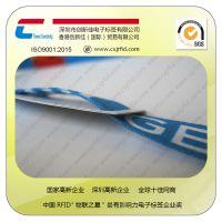 四川音乐会IC卡腕带 RFID 一次性编织腕带 宣传活动nfc手腕带批发