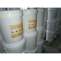 供应珠海异丁烯三乙氧基硅烷防腐材料