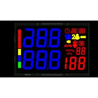液晶屏厂家医疗器械显示器LCD液晶屏