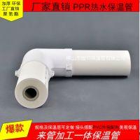 新工艺保温材料广东ppr热水保温管PVC空调地埋管现货供应