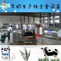 巴氏奶生产设备-巴氏奶生产流程-小型巴氏鲜奶生产线设备