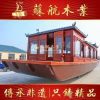 苏航定制画舫船观光船水上餐饮船画舫木船餐厅船大型观光船