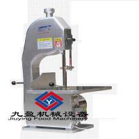 九盈专业提供全不锈钢小型锯骨机 台式锯骨机 排骨锯切机JY-250S