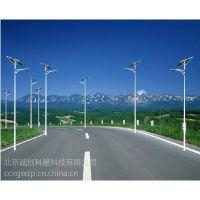 北京太阳能路灯厂价格