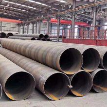 426mm(DN400螺旋焊管)今日出厂价