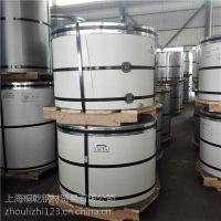 金华市有宝钢彩涂板销售商吗?上海桐乾代理13818038384