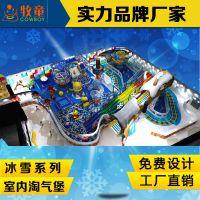 广州牧童大型儿童娱乐设施 儿童充气蹦蹦床玩具设备 免费设计厂家直销镀锌管