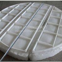 循环水除雾收集丝网除沫器pp 不锈钢sp型 安平上善定做