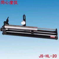 JS-HL-20加长偏摆仪厂家 同心度仪 圆跳动检测仪 圆度仪