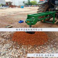 剑阁县小区绿化植树挖坑机 启航牌农田种植钻窝机 路灯杆埋桩打洞机生产厂家