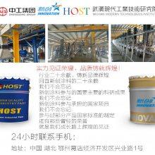 供应冷喷锌,涂膜镀锌涂料,热镀锌修补漆 13554699626