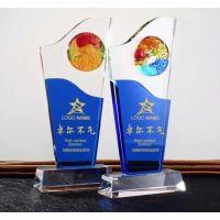 卓越超凡水晶奖牌,拼色水晶奖牌,自贡市水晶奖杯定制