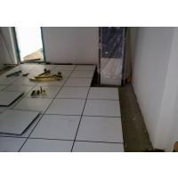 陶瓷防静电地板价格 全钢防静电地板性能 监控室架空静电地板厂家
