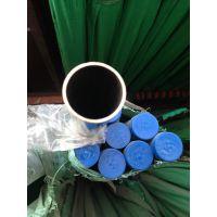 佛山 现货供应316不锈钢卫生级管、不锈钢水压测试管材
