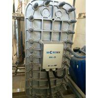 麦克尼斯EDI模块MX-25 高纯水制取设备 250升电去离子