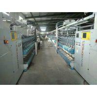 涤纶针织纱,涤纶机织纱--47支环纺