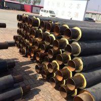 聚氨酯直埋保温管厂家每米价格