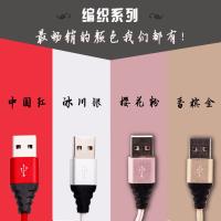 厂家热销!安卓快充数据线 USB接口 2.1A 来图定制