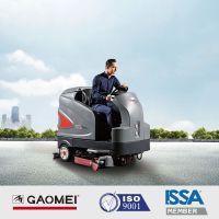 洗地机 天津驾驶式洗地机 高美GM-230洗地机 专为大面积场所提供的适配机型 免费上门试机