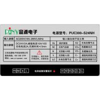 piny牌超级电容充电电源模块PUC300-S24NH模块电源220V转25V