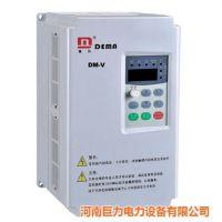 德玛变频器_德玛变频器销售_德玛变频器3.7KW