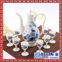 辰天陶瓷特色陶瓷礼品 龙凤呈祥描金自动酒具 自动倒酒酒具套装