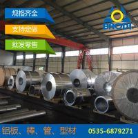 烟台铝板,0.4mm铝板,铝薄板,库存大,价格低