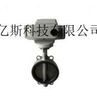 生产销售软密封电动蝶阀AEB-51型操作方法