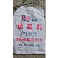 供应四川广元速凝剂隧道专用喷浆快干剂厂家直销量大丛优