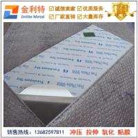 供应6061铝合金板 进口铝合金板