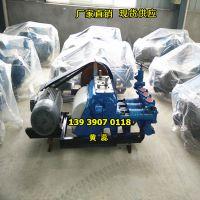 银川矿用注浆泵生产厂家 双液注浆泵