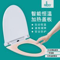 家用缓降智能恒温通用抗菌加热马桶便盖座圈即热式全自动马桶坐垫