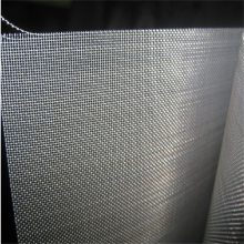 过滤网报价 低温过滤网 耐磨筛网